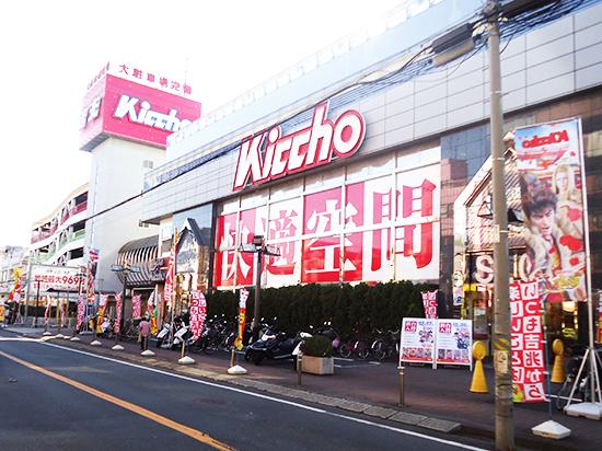ジョイフル吉兆横浜西寺尾店