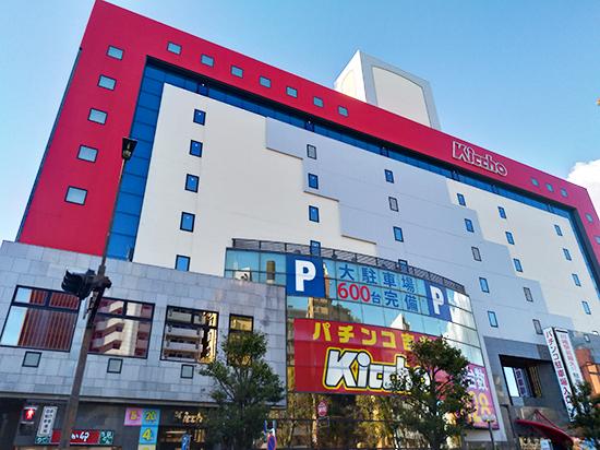 ジョイフル吉兆川崎中央店